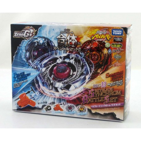 Beyblades Beyblade Synchrom Battle Set