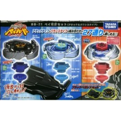 Beyblade Pegasis Aquario Wolf med Launcher
